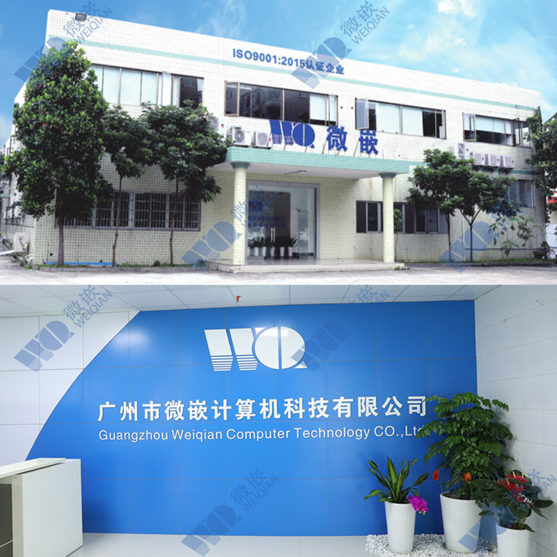Guangzhou Weiqian Industrial Computer Helps China Smart Building 2025